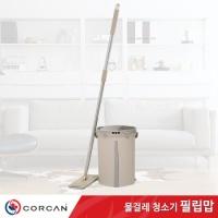 코칸 3단분리 이지 물걸레 청소기 필립맙 S6