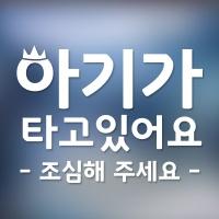 72텍스트-왕관-국문