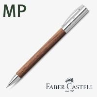 파버카스텔 엠비션 월넛우드 샤프 0.7mm (13 85 31)