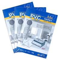 PVC제본표지 A3 0.3 (투명) (권) 148370