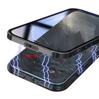 뮤즈캔 아이폰12미니 360도 마그네틱 프로텍션 케이스