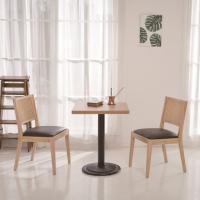 DD055 인테리어의자 디자인체어 PU 원목의자