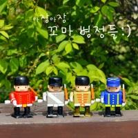 [한스] 아장아장 꼬마병정들 (램덤) (611H2441BD)