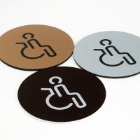 화장실 표지판 표시판 알림판 표찰 - 장애인 아크릴