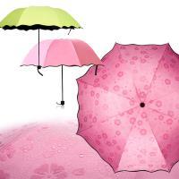 매직 플라워 우산겸 양산 WG021