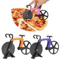 자전거 피자롤러커터1개(랜덤)