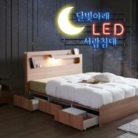 달빛아래 LED서랍침대 6종 수퍼싱글(매트별도)DM236SS