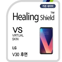 LG V30 후면 버츄얼스킨-카본 네이비 1매