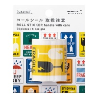 Roll Sticker - Fragile Label