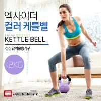 컬러 케틀벨 MD2201 12kg /케틀벨스윙/덤벨/아령/운동기구/케틀벨