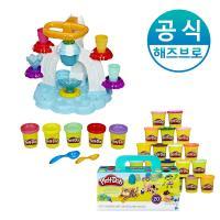 플레이도우 아이스크림세트 + 칼라도우 20팩 플레이도
