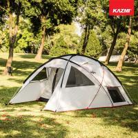 카즈미 이글루 돔 텐트(2~3인용)