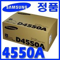 삼성 정품 ML-D4550A