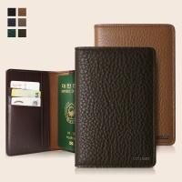 MP_마르틴A(슈렁큰)_여권지갑 여권케이스 여행용품