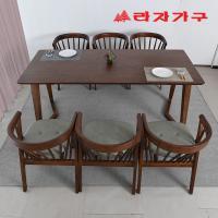 팔키 고무나무 원목 6인 식탁+의자 세트
