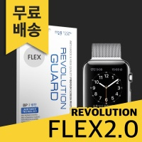 (3매)레볼루션플렉스 2.0 풀커버 보호필름 애플워치3