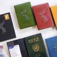 시인이 사랑한 단어들, 윤동주 여권케이스 5종