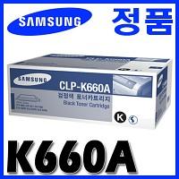 삼성 정품 CLP-K660A K660 660A CLP-605NDK/611NDK/612NDK/661NK/661NDK/662NDK CLX-6210/6240FXK