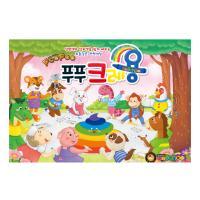 푸푸 크레용 보드게임 (5세이상, 2-6인, 미술)
