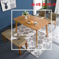 에테 원목 4인 식탁 테이블