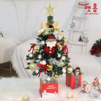 앳홈 골드 포인트 크리스마스 미니트리 / 60cm