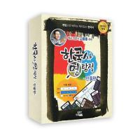 한국사 명탐정 인물편 보드게임 / 3-5인