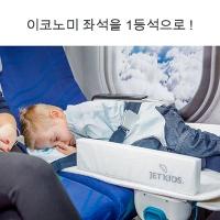 젯키즈 베드박스 유아용 캐리어