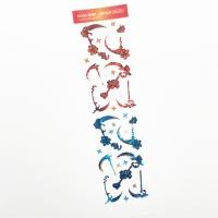 푸푸남 낫꽃 [레드 블루] 씰스티커