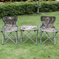 (와인앤쿡)실속형캠핑용 접이식 테이블1개 의자1개 세트