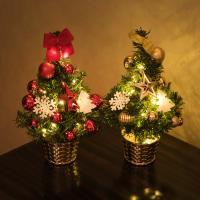어반 미니 크리스마스 트리 세트