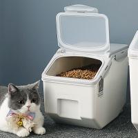 고양이 사료보관함 강아지 사료통