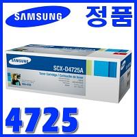 삼성 정품 SCX-D4725A D4725 4725A 4725 SCXD4725A SCXD4725 SCX4725A SCX4725 SCX-4725/4725F/4725FN