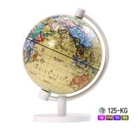 세계로 지구본 125-KG 소형지구본