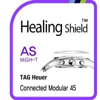태그호이어 커넥티드 모듈러 45 충격흡수필름 2매