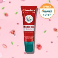 히말라야 딸기 립밤 10g (튜브형)