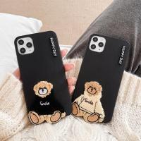 아이폰12 11pro max se2 8 곰돌이 자수 실리콘 케이스