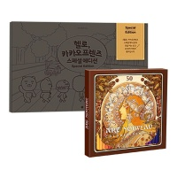 카카오 스페셜 컬러링북+아르누보 50색 색연필