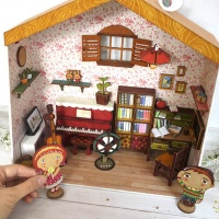 [바우하우스] 하우스 시리즈 : 꿈의 공부방 세트