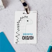 [주문제작]캐릭터목걸이명찰쥬라기월드