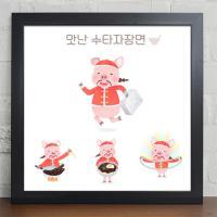 iv173-요식업캐릭터_배달음식_인테리어액자
