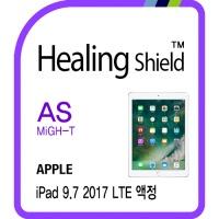 아이패드 9.7 2017 LTE 충격흡수필름 1매