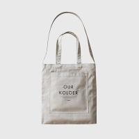 2Way Bag OS-Lightgray