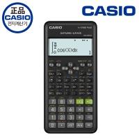 카시오 공학용 계산기 FX-570ES PLUS-2