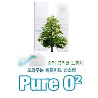 1EA(퓨어오투) 휴대용 피톤치드 산소미스트
