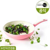 그린팬 포커스 핑크 세라믹 궁중팬 28cm