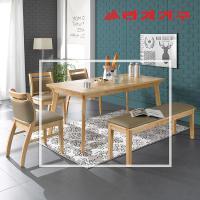 트모르 원목 6인 식탁 테이블