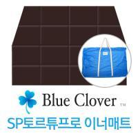 [Blue Clover] 블루클로버 SP토르튜프로 이너매트 /휴대용매트/침낭매트/바닥매트/캠핑매트