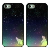 JJU 우주동물(2TYPE) 갤럭시S8 TWINKLE CASE