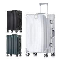 [트레보스]TVH-708S 메탈프레임 20인치 기내용 여행가방 캐리어