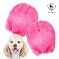[딩동펫]강아지 수건 펫수건 장갑형